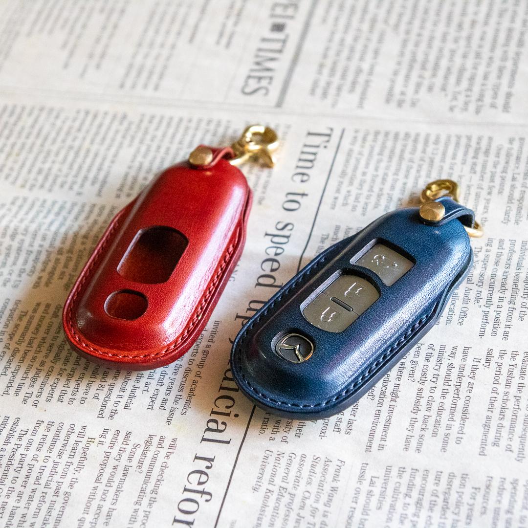 汽車鑰匙皮套