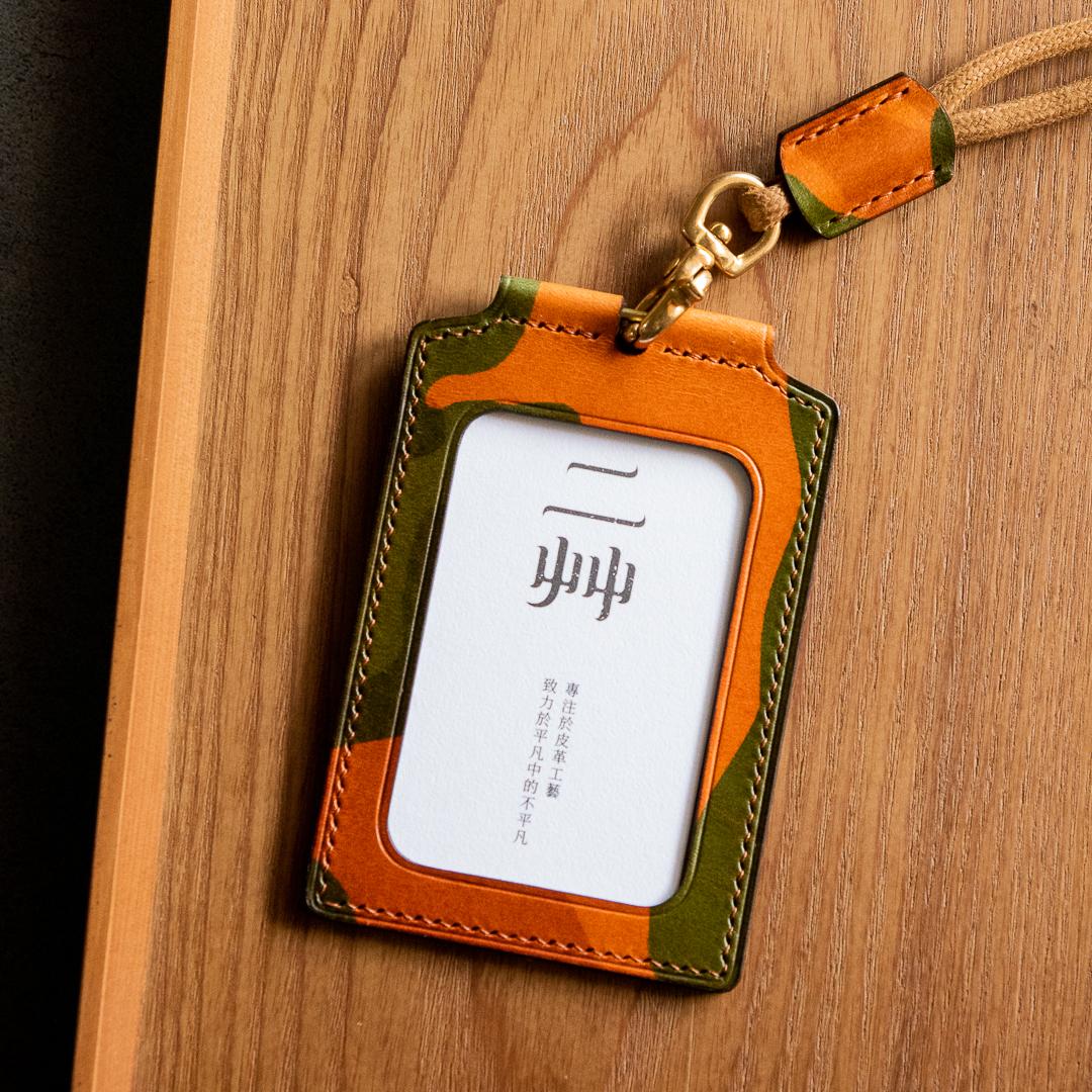 皮革證件套 證件套 卡套